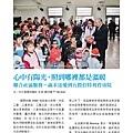 No.08_1718總監月刊02月號_頁面_23.jpg
