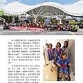 No.08_1718總監月刊02月號_頁面_22.jpg