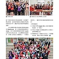 No.08_1718總監月刊02月號_頁面_24.jpg