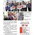 No.08_1718總監月刊02月號_頁面_31.jpg