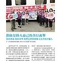 No.08_1718總監月刊02月號_頁面_30.jpg