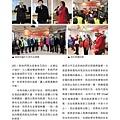 No.08_1718總監月刊02月號_頁面_33.jpg