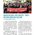 No.08_1718總監月刊02月號_頁面_34.jpg