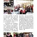 No.08_1718總監月刊02月號_頁面_35.jpg