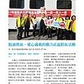 No.08_1718總監月刊02月號_頁面_36.jpg