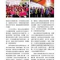 No.08_1718總監月刊02月號_頁面_38.jpg