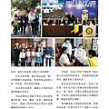 No.08_1718總監月刊02月號_頁面_42.jpg
