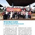 No.08_1718總監月刊02月號_頁面_45.jpg