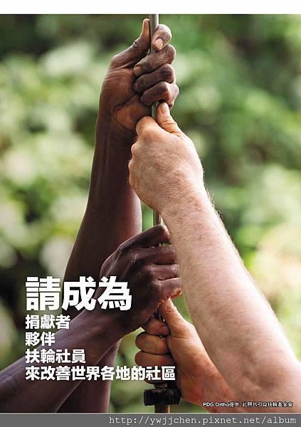No.08_1718總監月刊02月號_頁面_52.jpg