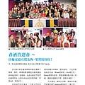 No.09_1718總監月刊03月號_頁面_08.jpg