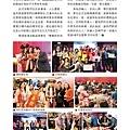 No.09_1718總監月刊03月號_頁面_09.jpg