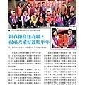 No.09_1718總監月刊03月號_頁面_10.jpg