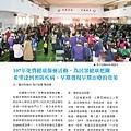 No.09_1718總監月刊03月號_頁面_15.jpg
