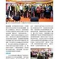 No.09_1718總監月刊03月號_頁面_19.jpg