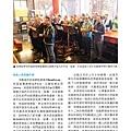 No.09_1718總監月刊03月號_頁面_18.jpg