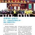 No.09_1718總監月刊03月號_頁面_20.jpg