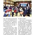 No.09_1718總監月刊03月號_頁面_23.jpg