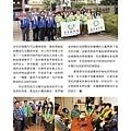 No.09_1718總監月刊03月號_頁面_26.jpg