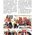 No.09_1718總監月刊03月號_頁面_30.jpg
