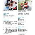 No.09_1718總監月刊03月號_頁面_32.jpg