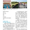 No.09_1718總監月刊03月號_頁面_33.jpg
