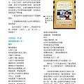 No.09_1718總監月刊03月號_頁面_35.jpg