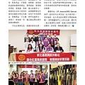 No.09_1718總監月刊03月號_頁面_37.jpg