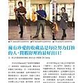 No.09_1718總監月刊03月號_頁面_36.jpg