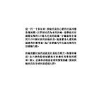 No.09_1718總監月刊03月號_頁面_38.jpg
