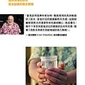 No.09_1718總監月刊03月號_頁面_42.jpg