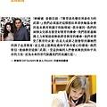 No.09_1718總監月刊03月號_頁面_44.jpg