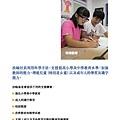 No.09_1718總監月刊03月號_頁面_43.jpg