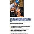 No.09_1718總監月刊03月號_頁面_45.jpg