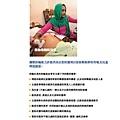No.09_1718總監月刊03月號_頁面_47.jpg