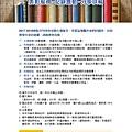 No.09_1718總監月刊03月號_頁面_51.jpg
