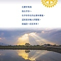 No.09_1718總監月刊03月號_頁面_52.jpg