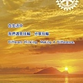 No.10_1718總監月刊04月號_頁面_52.jpg