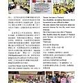 No.10_1718總監月刊04月號_頁面_10.jpg