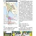 No.10_1718總監月刊04月號_頁面_09.jpg