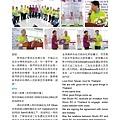 No.10_1718總監月刊04月號_頁面_11.jpg
