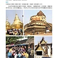 No.10_1718總監月刊04月號_頁面_14.jpg