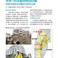 No.10_1718總監月刊04月號_頁面_17.jpg