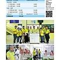 No.10_1718總監月刊04月號_頁面_16.jpg