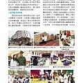 No.10_1718總監月刊04月號_頁面_18.jpg