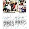 No.10_1718總監月刊04月號_頁面_19.jpg