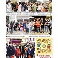 No.10_1718總監月刊04月號_頁面_20.jpg