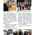 No.10_1718總監月刊04月號_頁面_21.jpg