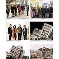 No.10_1718總監月刊04月號_頁面_22.jpg