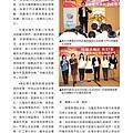 No.10_1718總監月刊04月號_頁面_28.jpg