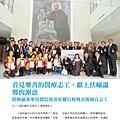 No.10_1718總監月刊04月號_頁面_29.jpg